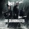 The Grandmaster Soundtrack List