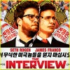 The Interview Soundtrack List